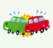 若宮 交通事故